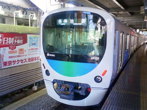 2008_06_01_fukuda_satoshi2.jpg