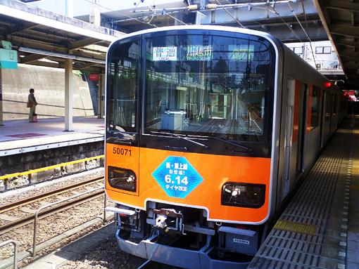 2008_06_01_fukuda_satoshi3.jpg