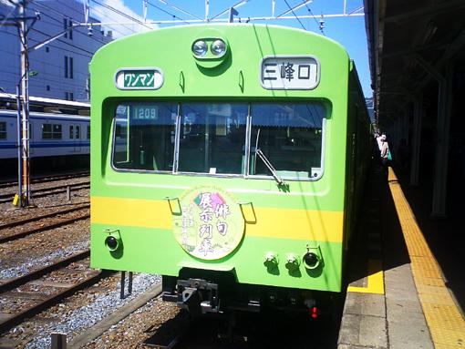 2008_06_01_fukuda_satoshi4.jpg