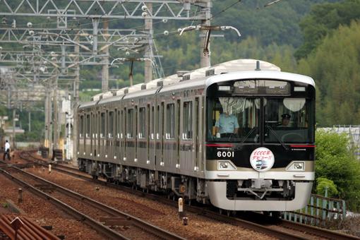 2008_06_04_matsushita_tsuyoshi.jpg