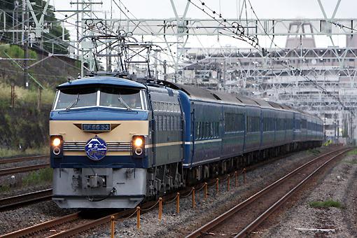 2008_06_05_oohira_naoto.jpg