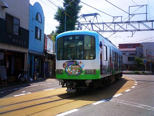 2008_06_06_fukuda_satoshi001.jpg