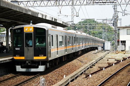 2008_06_06_munenori_katsuhiko.jpg