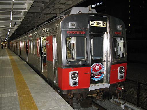 2008_06_08_takeuchi_masayuki.jpg