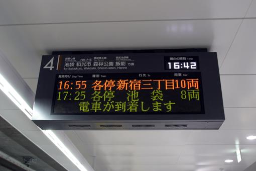2008_06_12_rm003.jpg