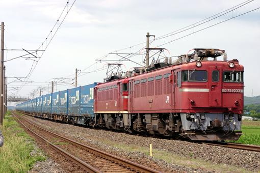 2008_06_12_tanaka_atsushi001.jpg