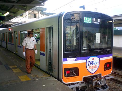 2008_06_14_fukuda_satoshi003.jpg