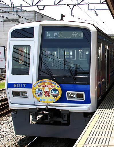 2008_06_14_rm002.jpg