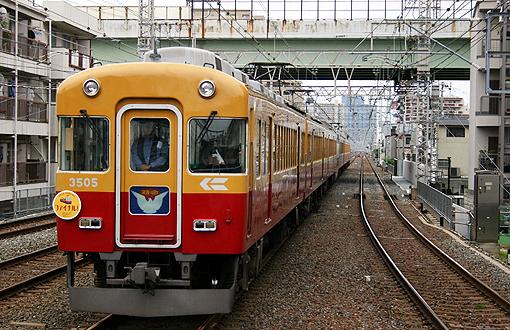 2008_06_15_munenori_katsuhiko001.jpg