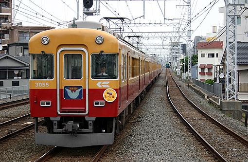 2008_06_15_munenori_katsuhiko002.jpg