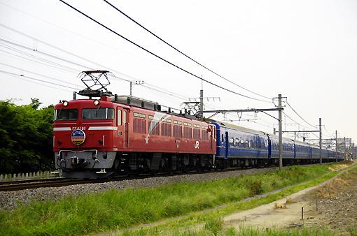 2008_06_18_yamafuji_tsuyoshi.jpg