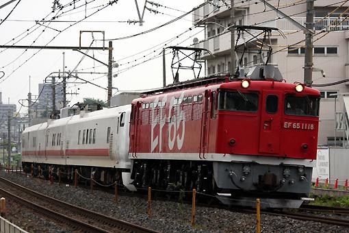 2008_06_19_handa_souichiro.jpg