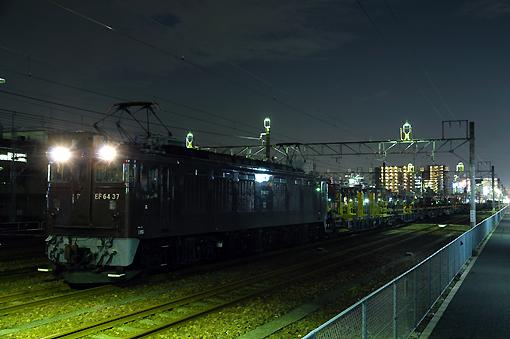 2008_06_19_yamafuji_tsuyoshi001.jpg
