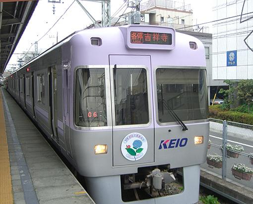 2008_06_20_fukuda_satoshi.jpg