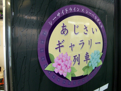 2008_06_22_fukuda_satoshi002.jpg