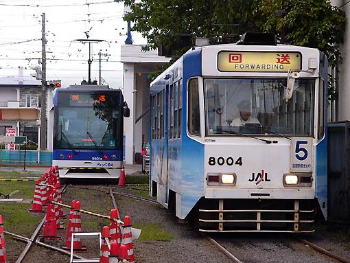 2008_06_22_kuriyagawa_ryo.jpg