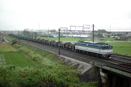 2008_06_30_ogawa_takahiro.jpg