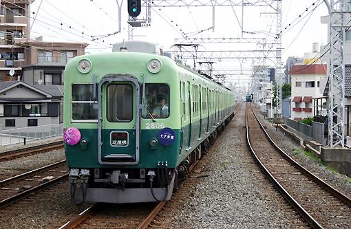 2008_07_01_munenori_katsuhiko001.jpg