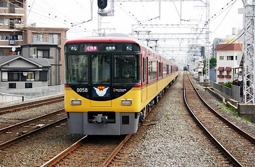 2008_07_01_munenori_katsuhiko003.jpg