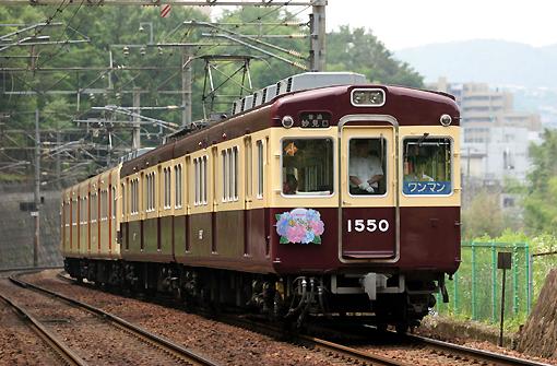 2008_07_05_matsushita_tsuyoshi.jpg