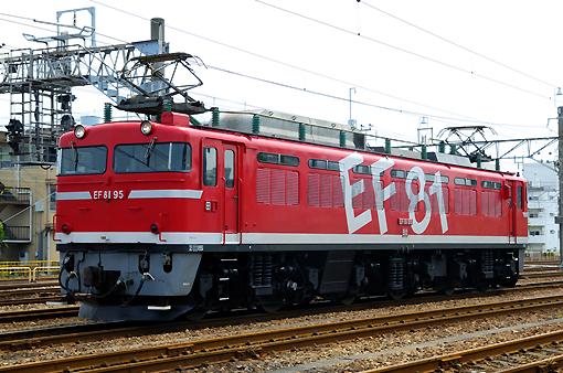 2008_07_05_yamafuji_tsuyoshi002.jpg