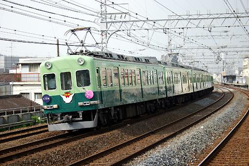 2008_07_07_munenori_katsuhiko001.jpg