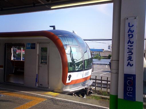 2008_07_13_fukuda_satoshi.jpg