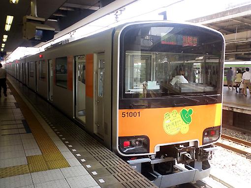 2008_07_13_fukuda_satoshi003.jpg