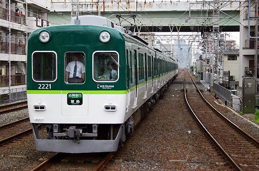 2008_07_15_munenori_katsuhiko001.jpg