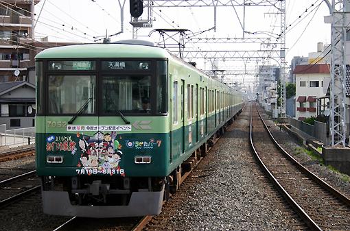 2008_07_15_munenori_katsuhiko003.jpg