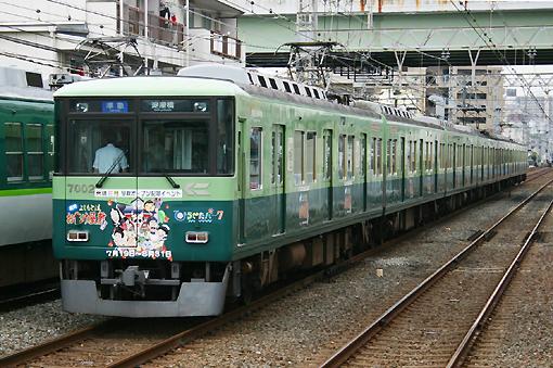 2008_07_15_munenori_katsuhiko004.jpg