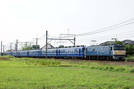 2008_07_20_kobayashi_yuki001.jpg