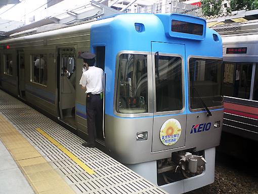 2008_07_21_fukuda_satoshi001.jpg