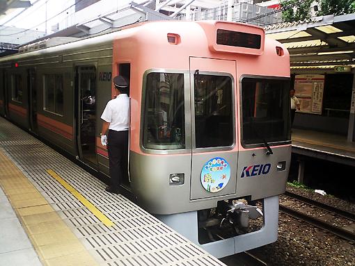 2008_07_21_fukuda_satoshi002.jpg