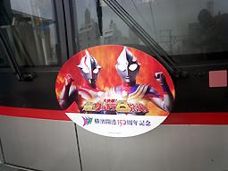 2008_07_27_fukuda_satoshi001.jpg