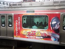 2008_07_27_fukuda_satoshi002.jpg