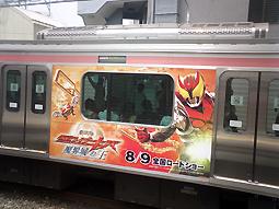 2008_07_27_fukuda_satoshi004.jpg