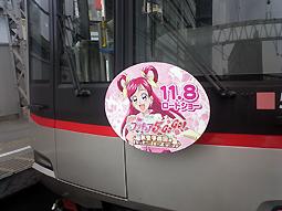 2008_07_27_fukuda_satoshi006.jpg
