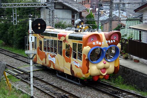2008_08_01_munenori_katsuhiko001.jpg