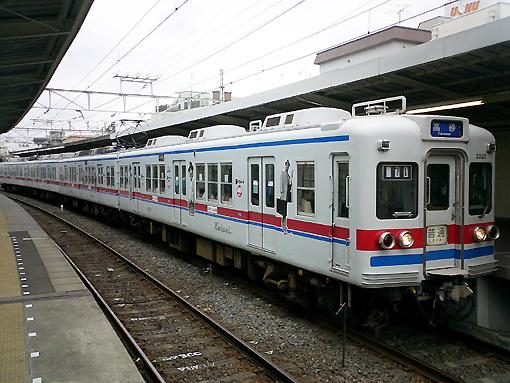 2008_08_10_fukuda_satoshi001.jpg