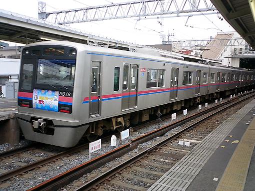 2008_08_10_fukuda_satoshi003.jpg