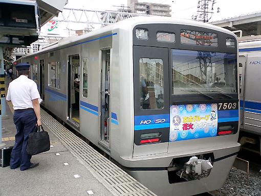 2008_08_10_fukuda_satoshi004.jpg