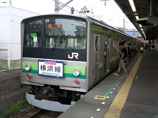 2008_08_17_fukuda_satoshi001.jpg