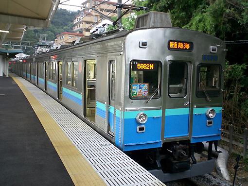 2008_08_23_fukuda_satoshi001.jpg