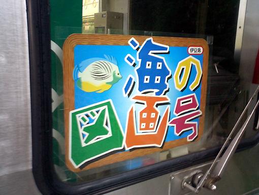 2008_08_23_fukuda_satoshi002.jpg