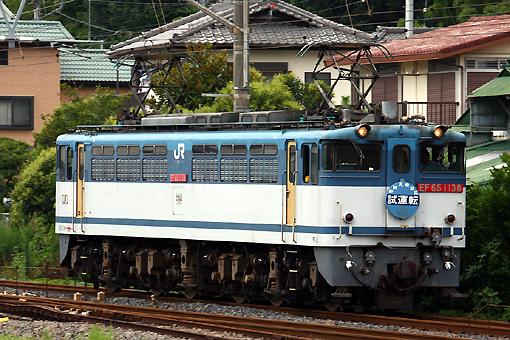 2008_08_29_imai_ryosuke001.jpg