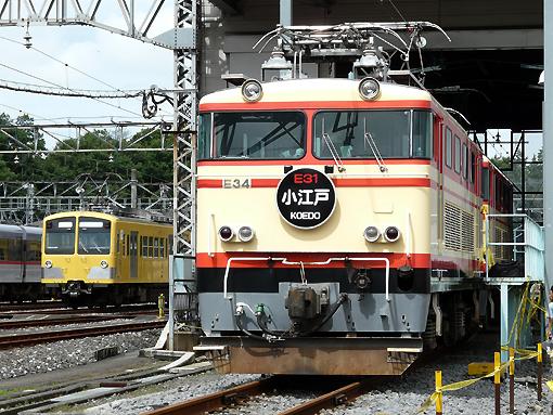 2008_08_30_tanaka_yu002.jpg
