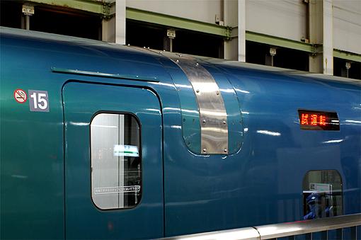 2008_09_08_kawasumi_takuya002.jpg