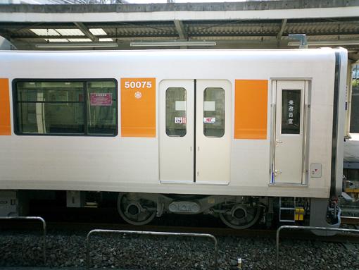 2008_09_12_fukuda_satoshi001.jpg