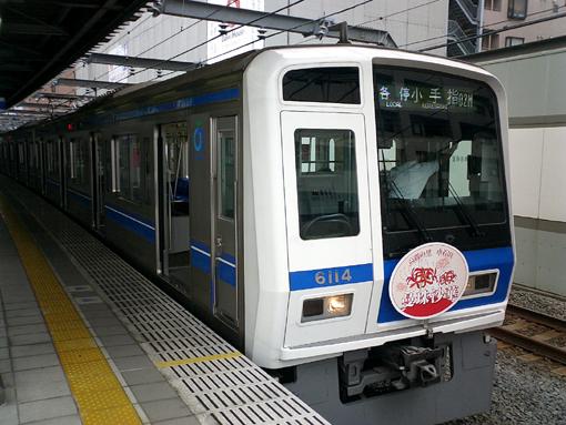 2008_09_15_fukuda_satoshi004.jpg